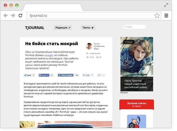 Навальный об Украине, топ-100 книг поверсии «Афиши» и обращение «Ленты.ру» кчитателям. Изображение № 2.
