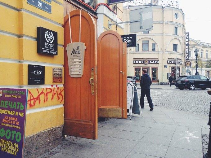 На набережной канала Грибоедова открылось кафе ссупами навынос «СупКультура» . Изображение № 1.