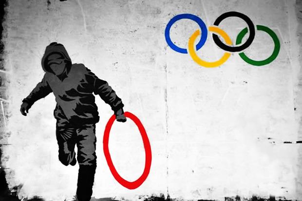 Дневник города: Олимпиада в Лондоне, запись 3-я. Изображение № 6.