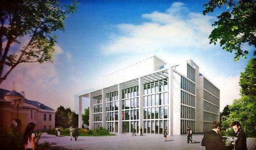 Новое здание Мосгордумы назвали «пиршеством безвкусия». Изображение № 1.