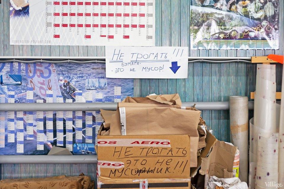 Сделано в Киеве: Дельтапланы «Аэрос». Изображение № 4.