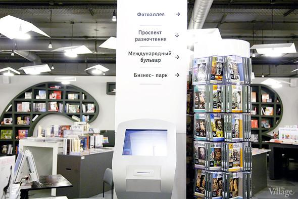 Новое место: Книжный магазин «Москва» на Воздвиженке. Изображение № 3.