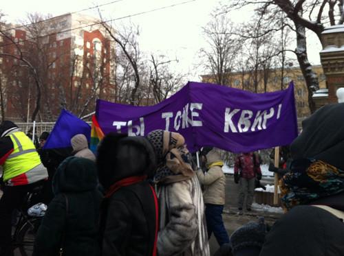 Онлайн-трансляция: Шествие и митинг «За честные выборы». Изображение № 81.