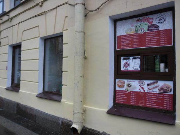 В одной из кофеен «Шоколадницы» открылось окно take away. Изображение № 1.
