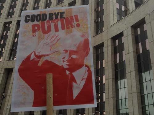 Прямая трансляция: Митинг «За честные выборы» на проспекте академика Сахарова. Изображение № 8.