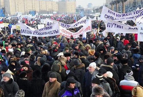 Онлайн-трансляция: Шествие и митинг «За честные выборы». Изображение № 41.