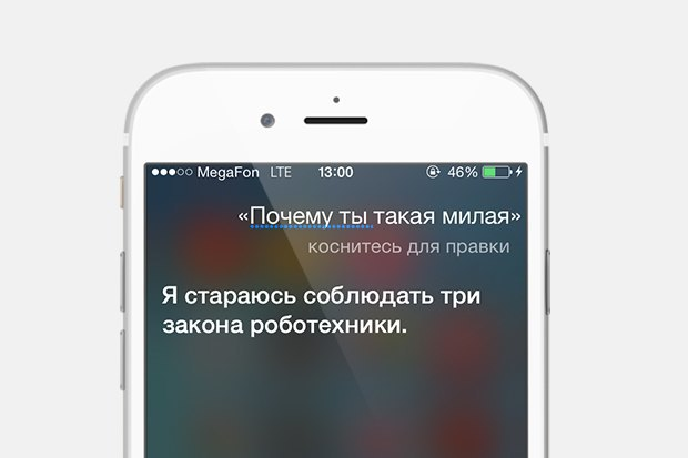 Siri — о маме, боге и депрессии. Изображение № 9.