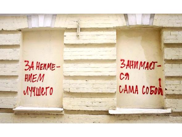 Прямая речь: Художник Кирилл Кто о защите городской среды. Изображение № 1.