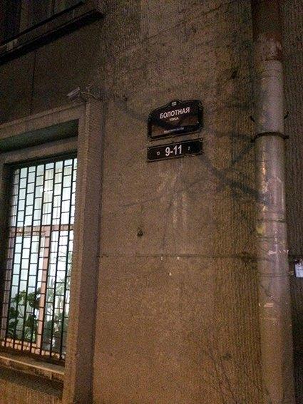 Художники вернули площади Восстания иСоциалистической улице исторические названия . Изображение № 2.