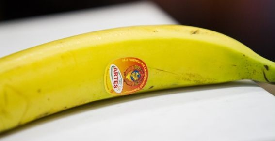 В московских супермаркетах появились революционные бананы. Изображение № 1.
