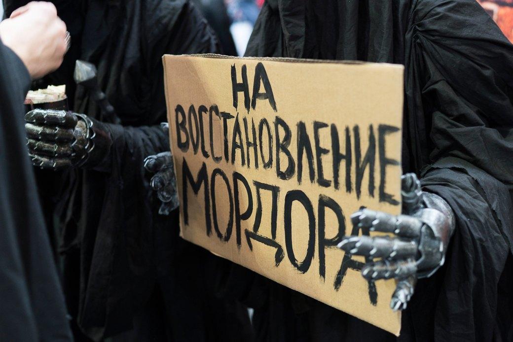 Фрики и гики: Как прошёл второй московский Comic Con. Изображение № 39.
