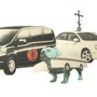 Вон из профессии: Чёрный список таксистов Москвы. Изображение № 18.