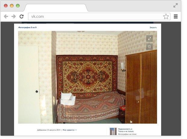 Бабушкин вариант: Какисправить интерьер квартиры всоветском стиле. Изображение № 1.