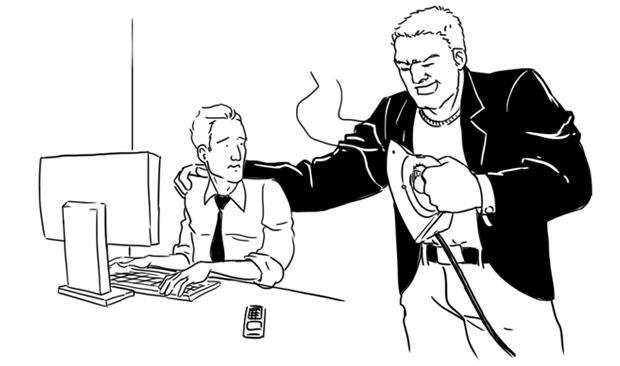 Как всё устроено: Работа трейдера на бирже. Изображение № 3.