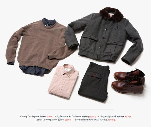 Изображение 6. Первая мужская коллекция в Mood Swings и распродажа в Fott.. Изображение № 17.