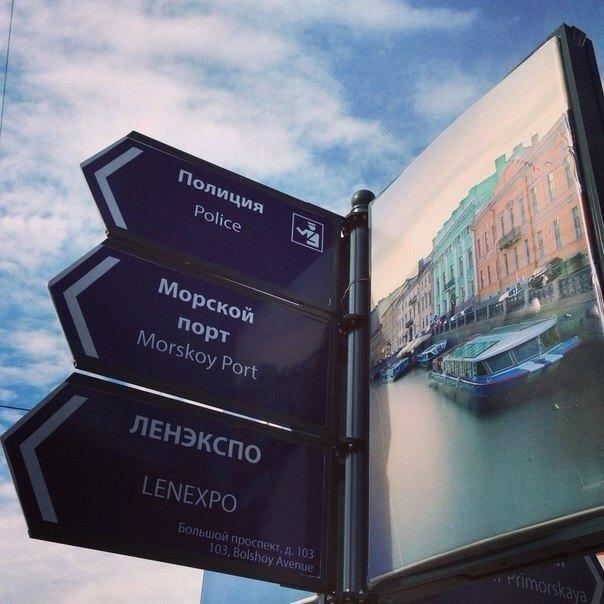 В Петербурге появилась дезориентирующая навигация. Изображение № 1.