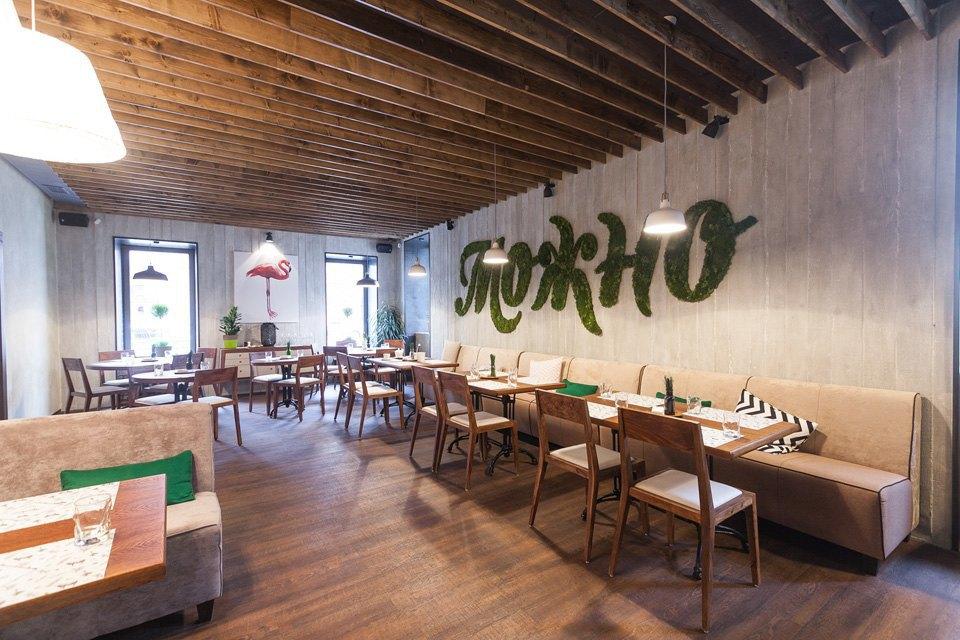 Ресторан «Можно» на Марата . Изображение № 1.
