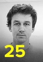 Рейтинг успешных молодых предпринимателей России: 2013. Изображение № 25.