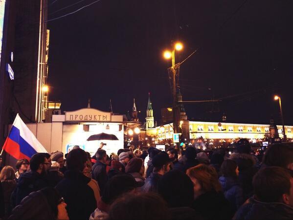 Митинг в поддержку фигурантов «Болотного дела». Изображение № 9.