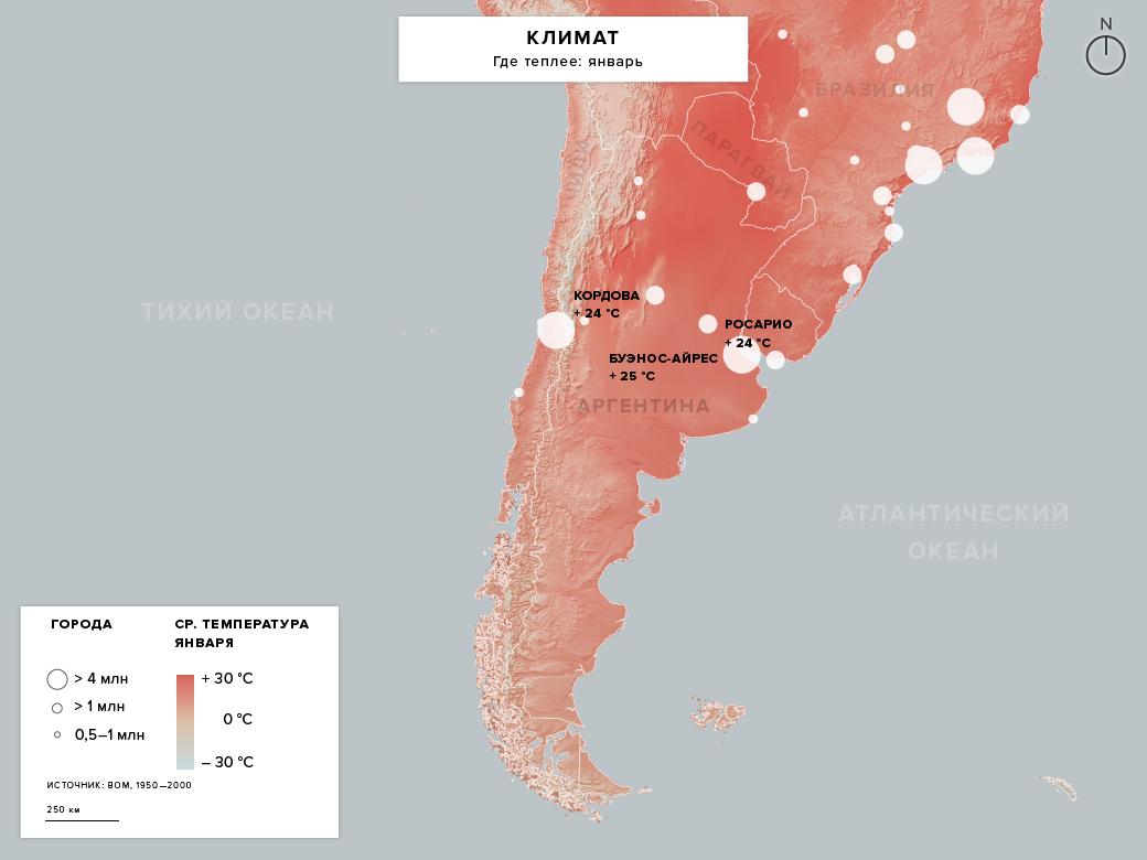 Стоит ли переезжать в Аргентину. Изображение № 2.