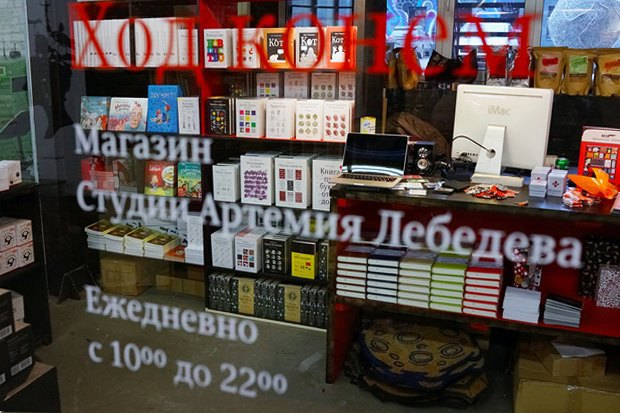 На «Флаконе» открылся магазин «Студии Артемия Лебедева». Изображение № 2.