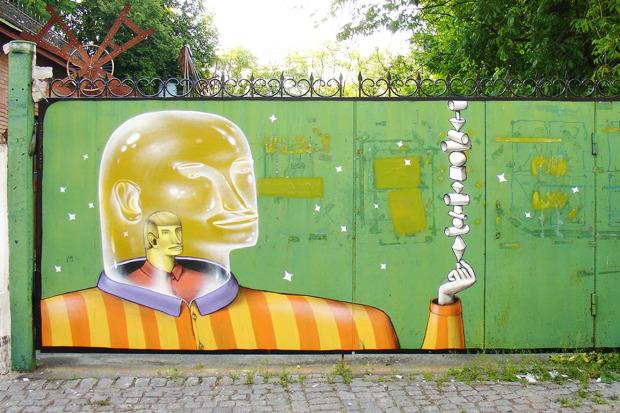 Киев. Галерея «Лавра». Изображение № 6.