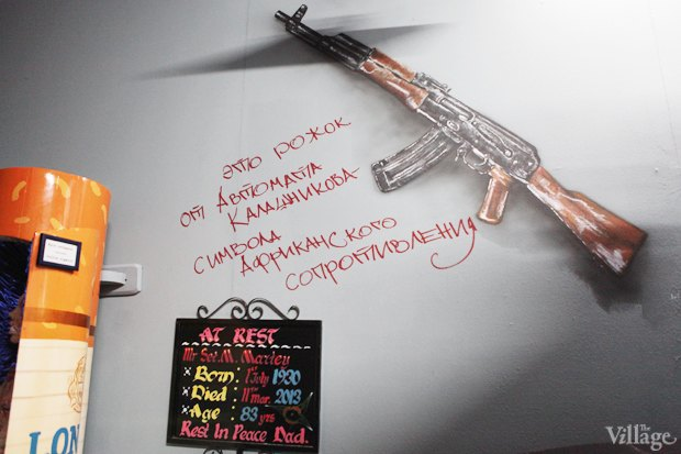 Открытие музея смерти в Москве. Изображение № 11.