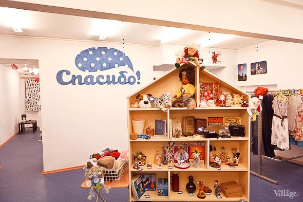 Новое место: Второй благотворительный магазин «Спасибо!». Изображение № 4.