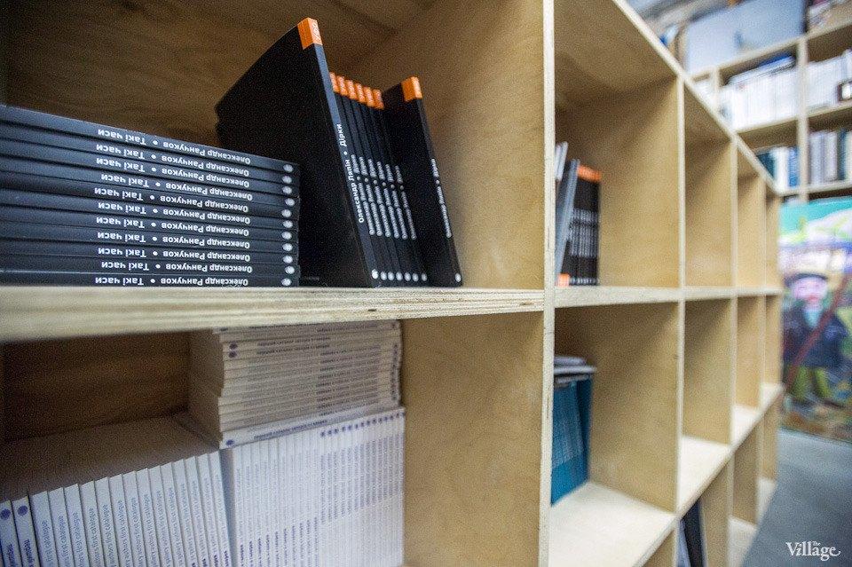 Офис недели (Киев): «Я Дизайн». Изображение № 10.