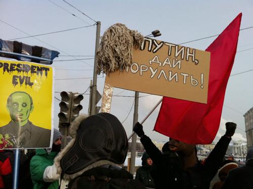 Онлайн-трансляция: Шествие и митинг «За честные выборы». Изображение № 24.