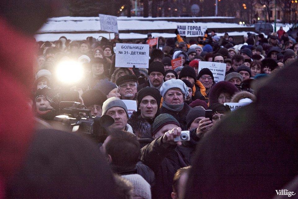 Фоторепортаж: митинг взащиту Городской клинической больницы №31. Изображение № 5.