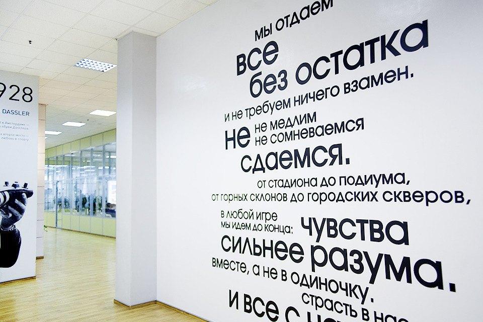 Офис: Adidas Group. Изображение № 4.
