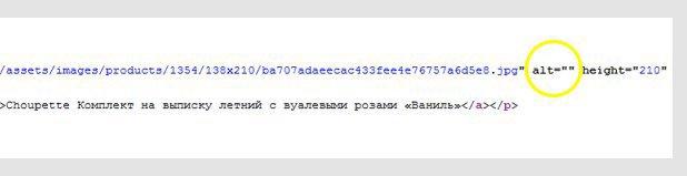Разрыв шаблона: Оптимизация сайта для поисковиков. Изображение № 4.