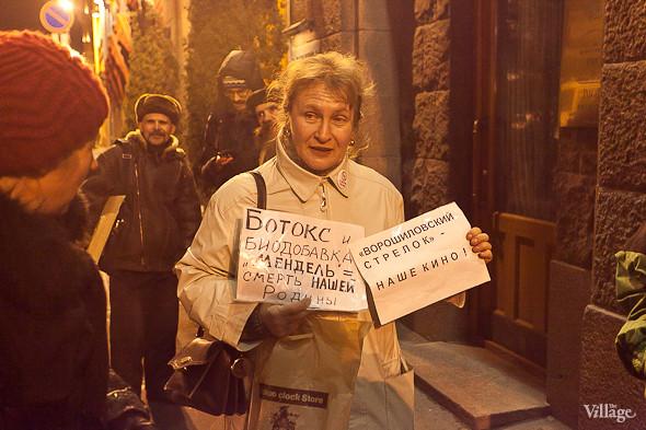 Фоторепортаж: Митинг 5 марта на Исаакиевской площади. Изображение № 46.