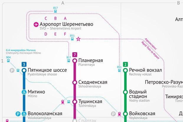 Карты на стол: Голосование за новую схему московского метро. Изображение № 12.