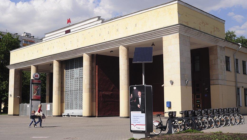 Станция метро «Спортивная». Изображение № 104.
