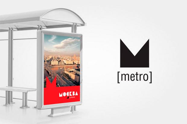 Пять идей для логотипа Москвы. Изображение № 5.