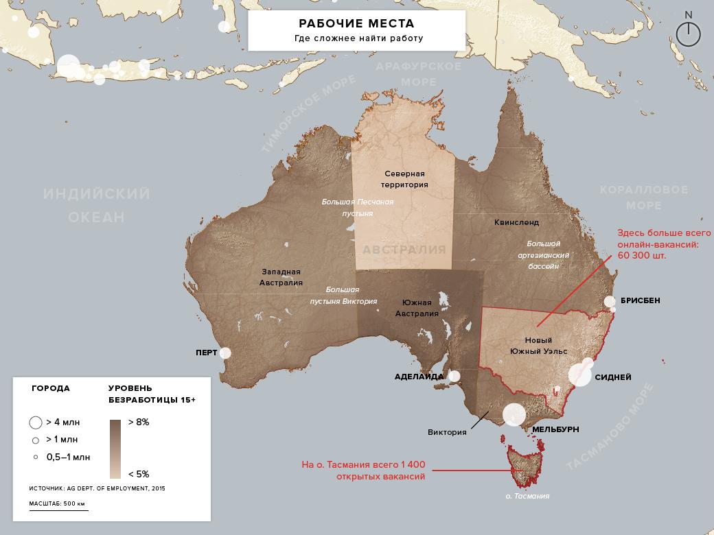 Стоит ли переезжать в Австралию. Изображение № 6.