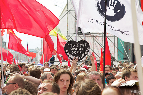 Фоторепортаж: «Марш миллионов». Изображение № 22.