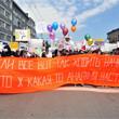 Хроники мэра: Первый год Сергея Собянина. Изображение № 25.