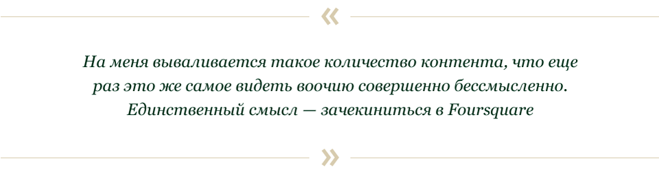 Василий Эсманов и Максим Кашулинский: Что творится с медиа?. Изображение № 21.