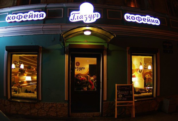Лавка «Глазурь» открыла собственное кафе. Изображение № 2.
