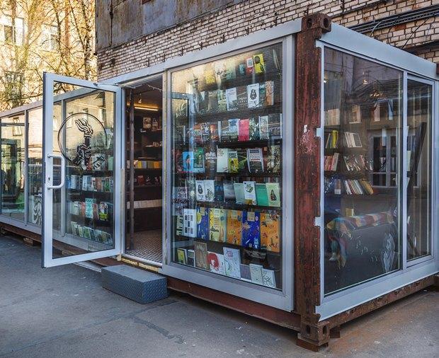 На«Улице Контейнерной» открылся книжный магазин «Факел» . Изображение № 1.