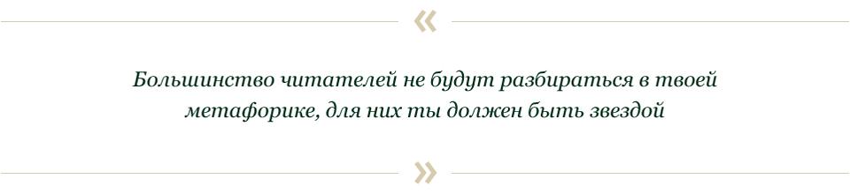 Александр Иванов и Сергей Шаргунов: Что творится в современной литературе?. Изображение № 10.