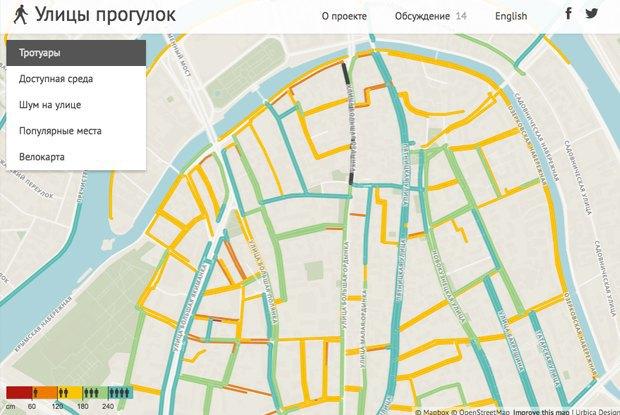 Как карты помогают сделать город лучше . Изображение № 2.