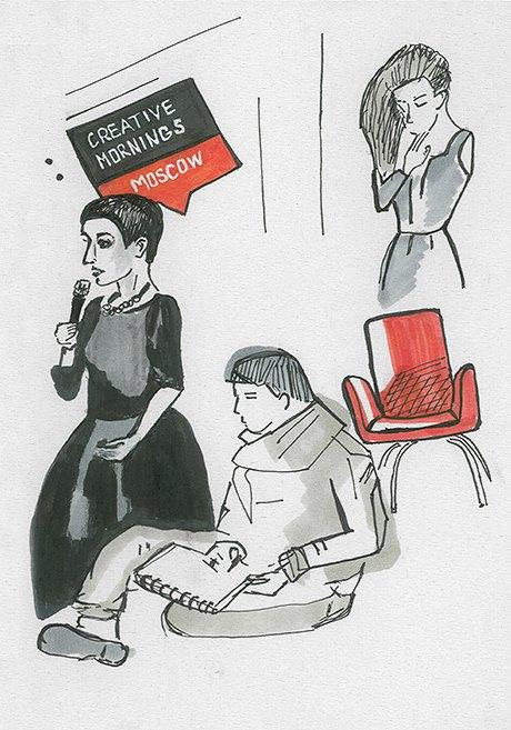 Клуб рисовальщиков: Лекция Линор Горалик. Изображение № 13.