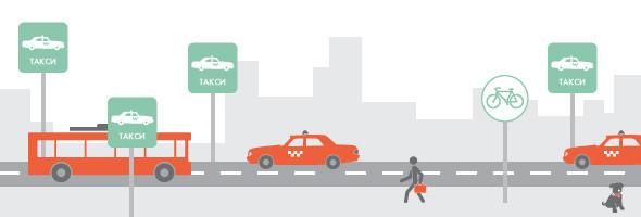 Изображение 1. Трудности перевоза: всё о такси в Москве.. Изображение № 3.