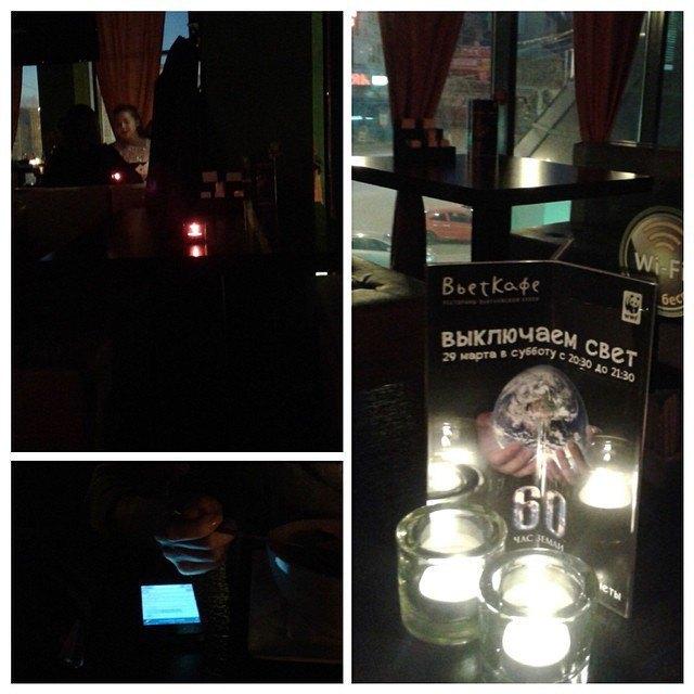 Акция «Час Земли» вМоскве вснимках Instagram. Изображение № 16.