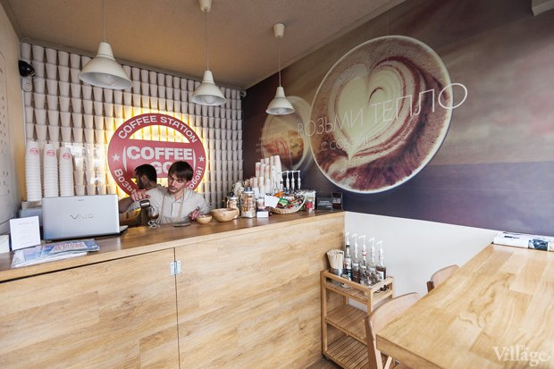 Новое место: Кофейня Coffee Go . Изображение № 1.
