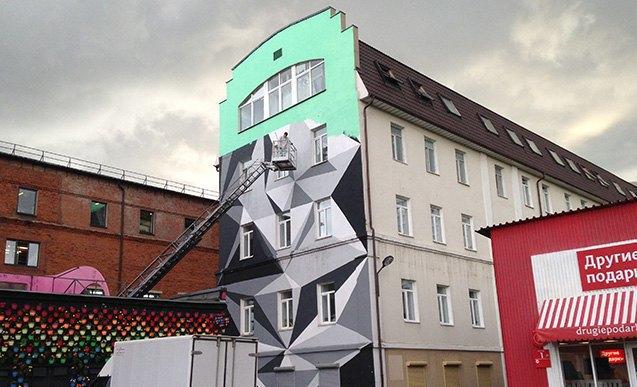 Покрашено: Как город разрешил стрит-арт. Изображение № 9.